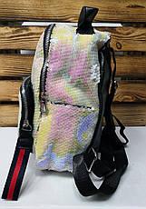 Женский рюкзак с паетками перевертышами бело-розового цвета, один отдел, регулируемые лямки, фото 3