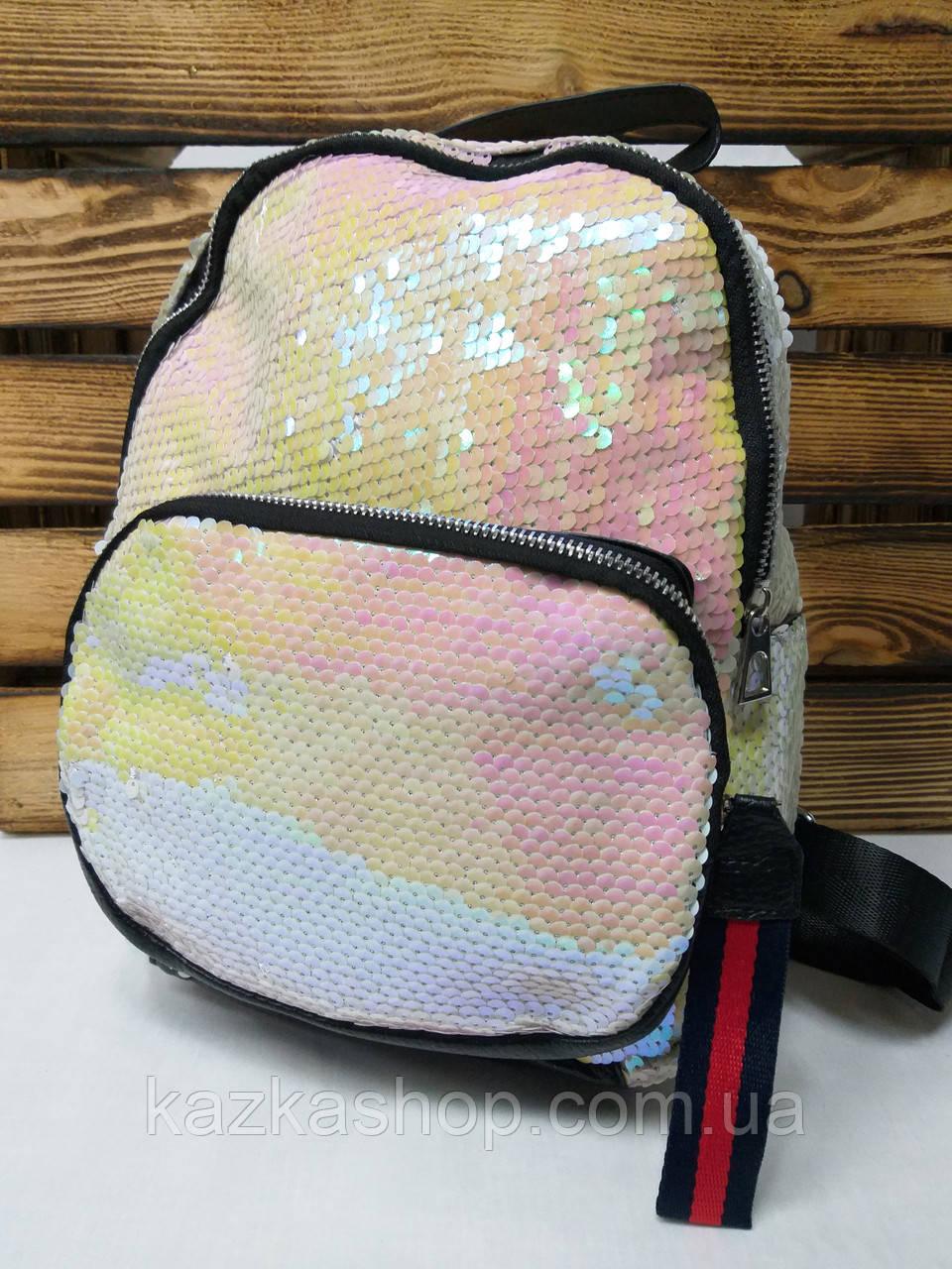 Женский рюкзак с паетками перевертышами бело-розового цвета, один отдел, регулируемые лямки
