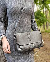 Кожаная сумка с элементам рептилии , кожаные сумки в сером цвете