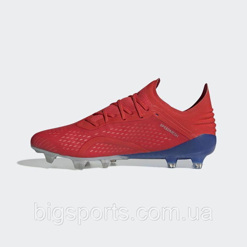 10b60a00 Бутсы футбольные муж. Adidas X 18.1 FG (арт. BB9347): продажа, цена ...