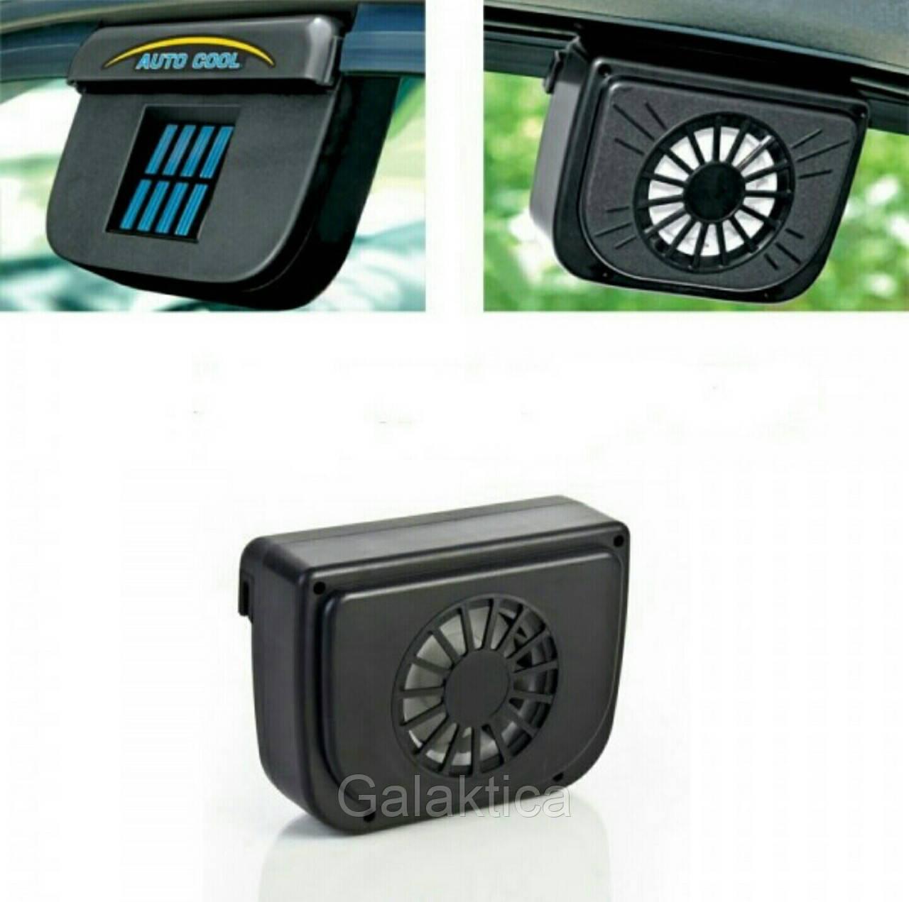 Авто вентилятор на солнечной батарее 197