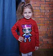 Детская теплая туника из шерсти с пайетками красная кукла Лол