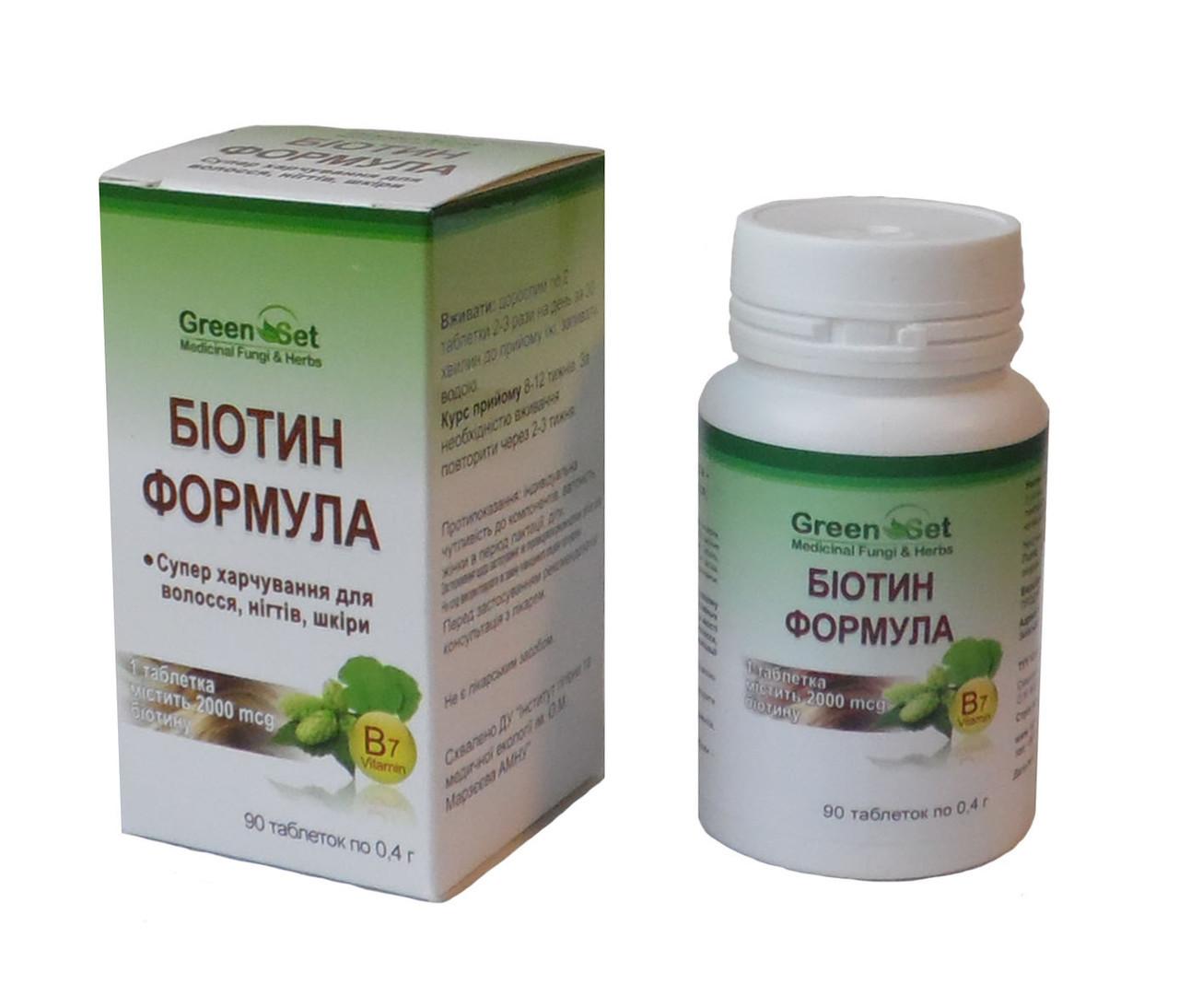 БАД Биотин формула с коллагеном  супер питание для волос ногтей кожи 90 таблеток ДаникаФарм