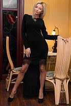 Платье  Натали. Удлиненное сзади 20/6012, фото 2