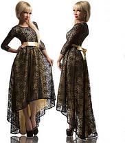 Платье гипюр макси 23/843, фото 2