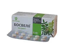 Экстракт босвелии восстановление суставов и сосудов 80 таблеток Элитфарм