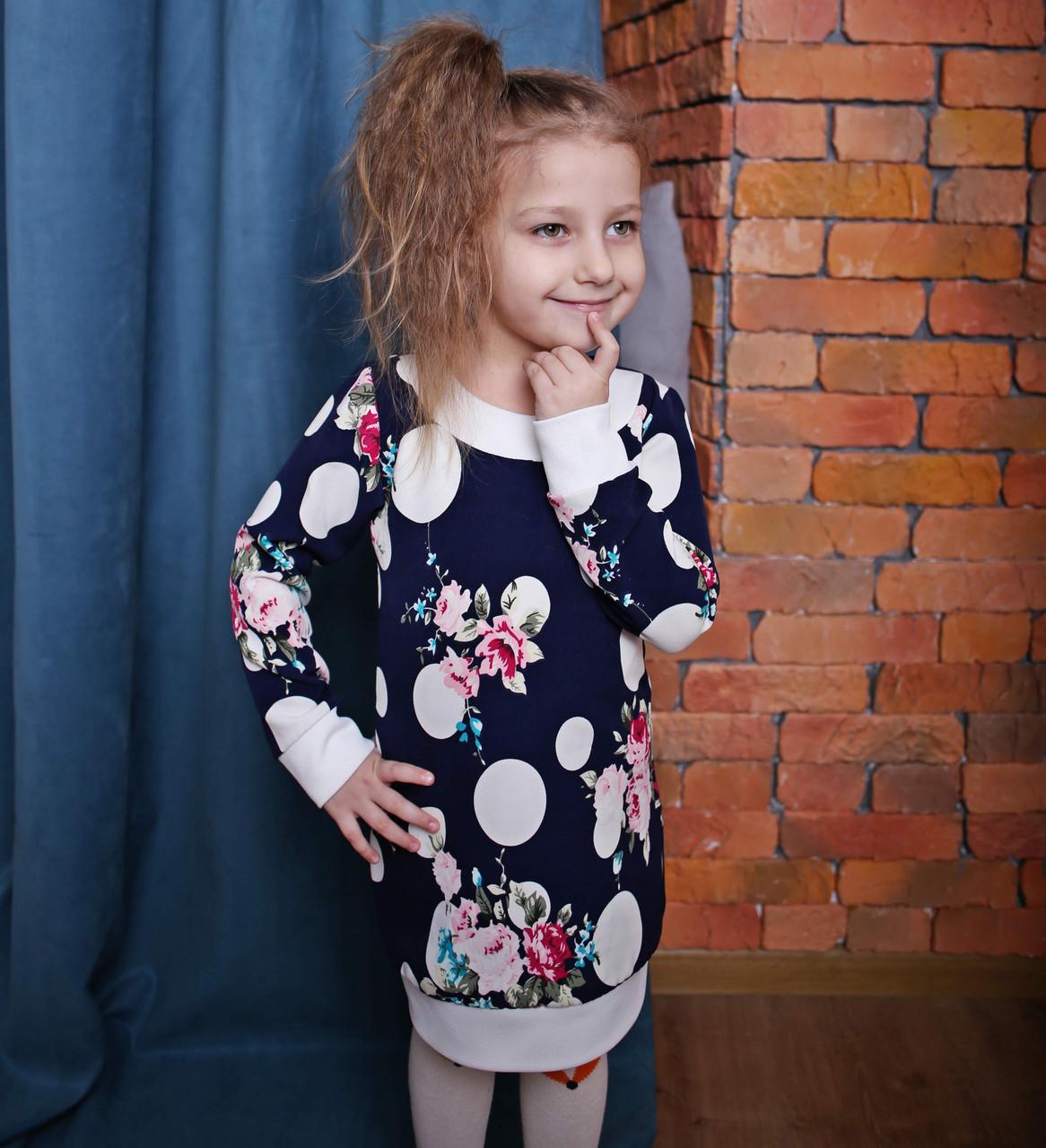Детская туника для девочки синяя с цветочным принтом