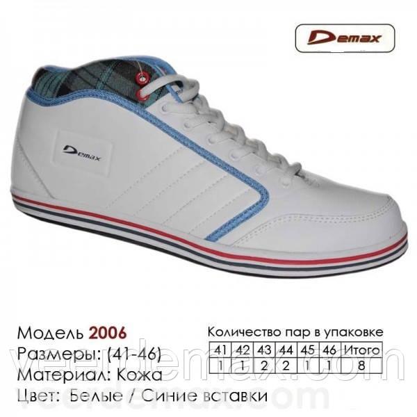 Мужские высокие кроссовки Veer Demax