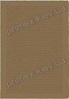 Ковер для дома Opal Cosy structure борозды цвет коричневый