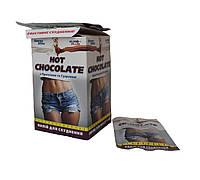 Напиток растворимый Горячий шоколад с протеином и гуараной 10 пакетов Energy drive