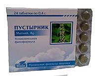 Пустырник Mg, В6 отличное успокоительное природное средство.Biola