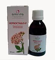 Нервостабил-Р - успокоительное средство в виде водного раствора