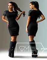 Платье со вставками эко-кожи в коротких рукавах