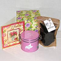 Подарочный женский набор Емкость для чая + Черный чай + открытка в красивой коробке