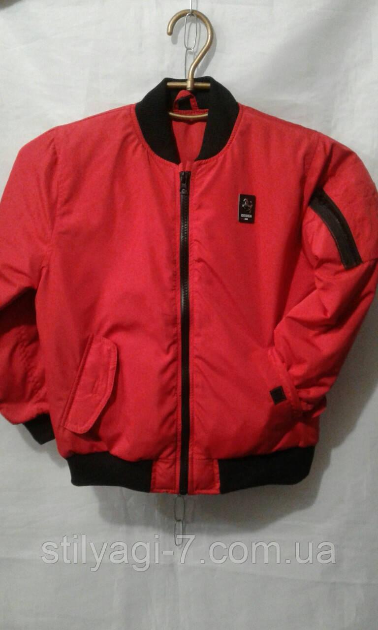 Куртка ветровка-бомбер на мальчика 6-10 лет красного, черного цвета оптом