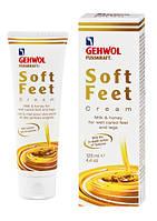 """Шелковый крем """"Молоко и мед"""" с гиалуроновой кислотой Gehwol Fusskraft Soft-Feet 125 мл"""