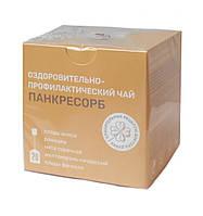 Панкресорб Фиточай для поджелудочной железы, 20 пакетиков