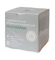 Пракшалан Фиточай для очистки организма от шлаков 20 пакетиков Тибетская формула