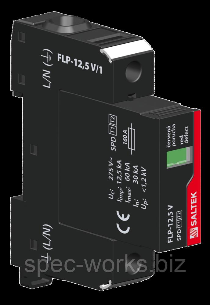 Обмежувач перенапруги ПЗІП SALTEK FLP-12,5 V/1 S