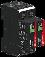 Ограничитель перенапряжения УЗИП SALTEK FLP-12,5 V/2 S, фото 1