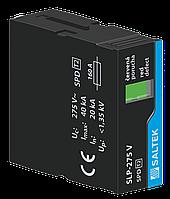 Сменный модуль для УЗИП SALTEK SLP-275 V/0, фото 1