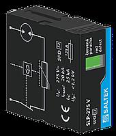 Сменный модуль для УЗИП SALTEK SLP-275 VB/0, фото 1