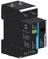 Ограничитель перенапряжения УЗИП SALTEK SLP-275 V/1S+1, фото 1