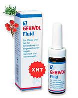 Жидкость для смягчения  Gehwol  Fluid 15 мл