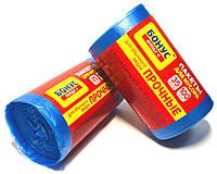 """Мусорные пакеты 35 литров """"Бонус+"""" 100 шт/уп, синие"""