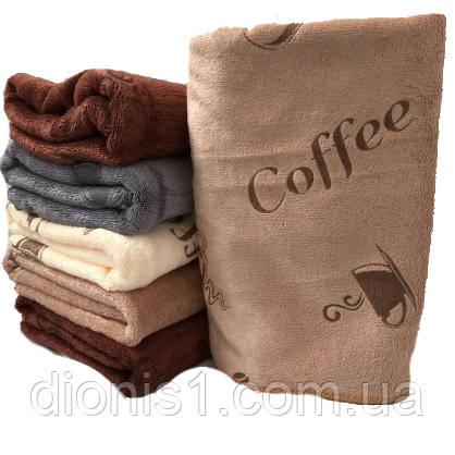 Рушник кухонне кави фібра розмір 25*50. 20 шт в уп.