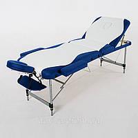 Складной массажный стол King, трехсекционный алюминиевый, Массажный стол King люкс