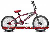 """Велосипед Ardis Maverick Sonar 20"""" FREESTYLE BMX."""