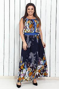 Длинный сарафан с цветами 46-52 р ( синий,белый )