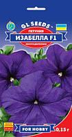 Петунія Ізабелла F1 дуже рання і рясно квітуча цвіте з середини червня до заморозків, упаковка 0,1 г