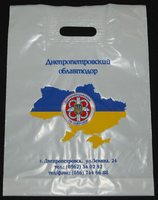 Пакеты полиэтиленовые с логотипом