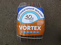 Шланг для полива Vortex 3/4 длина  30 м