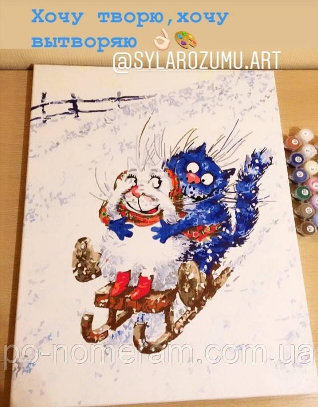 Картины по номерам синие коты купить в Украине ТМ Идейка