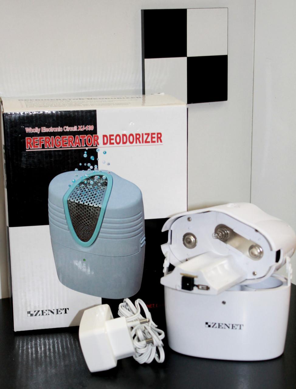 Очиститель воздуха для холодильной камеры ZENET XJ-130 - Магазин МЕДТЕХНИКА  ТМ ZENET- Товары для здоровья в Днепре
