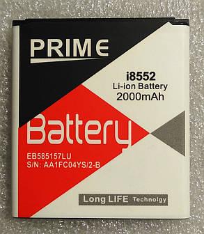 Акумулятор Prime EB585157LU для Samsung I8552 (G355) Galaxy 2000 mAh, фото 2