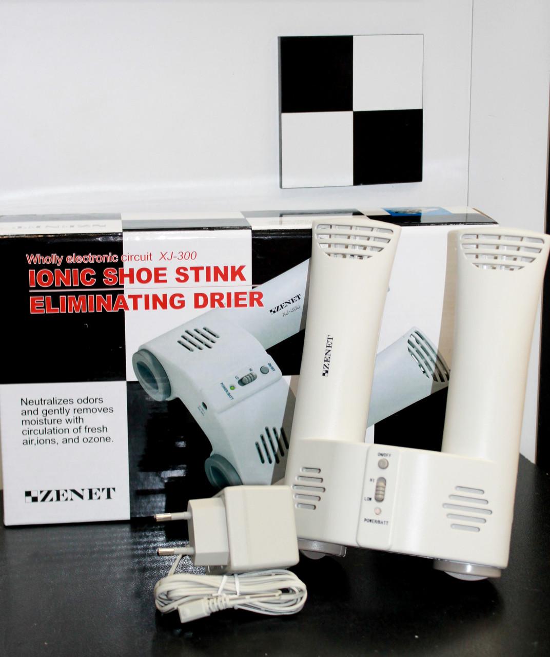 Сушка -дезодоратор для обуви с ионизацией  ZENET XJ-300 - Магазин МЕДТЕХНИКА  ТМ ZENET- Товары для здоровья в Днепре