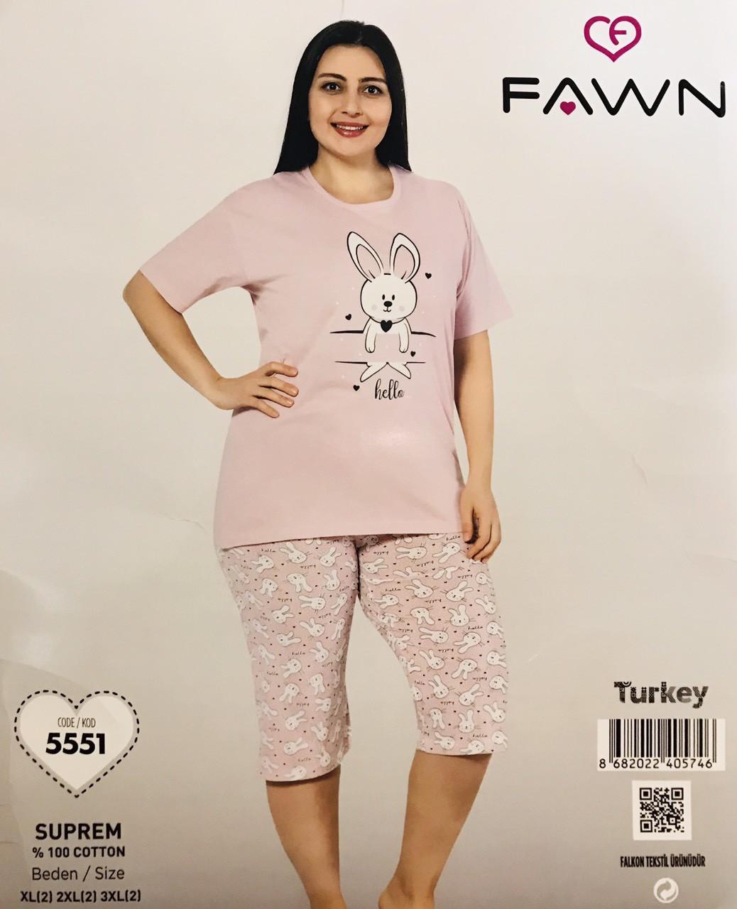 Женская пижама хлопок FAWN Турция размер 2XL(52) 5551