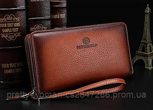 Роскошный кошелек клатч коричневый мужской