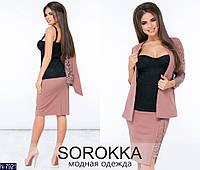 5e19f600adb Костюм женский юбка в пол и топ в Николаеве. Сравнить цены