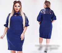 Женское платье с гипюровыми вставками, с 46-60 размер, фото 1