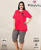 Пижама Женская 54 Размер — Купить Недорого у Проверенных Продавцов ... b5a5a42bd927b