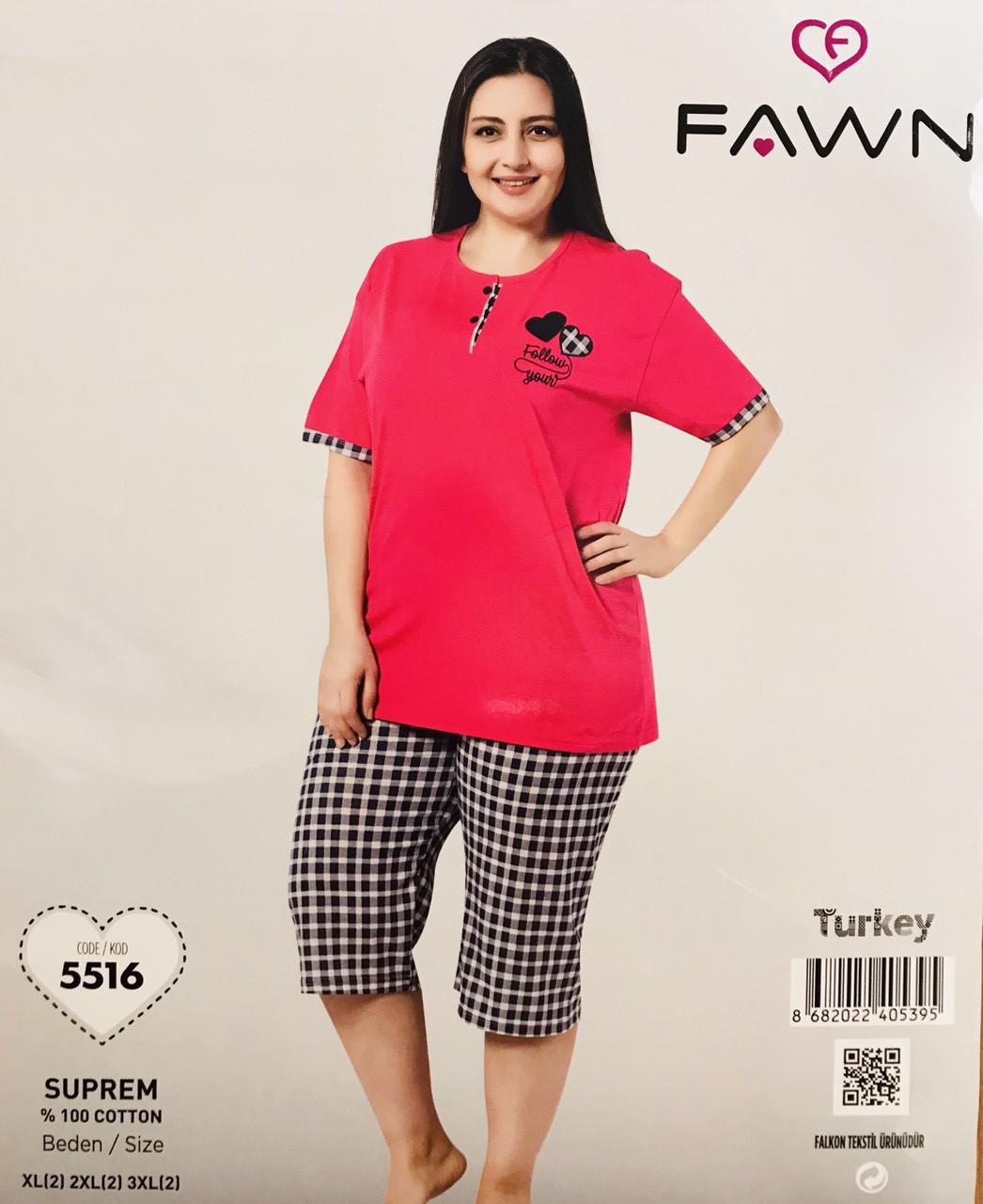 Женская пижама хлопок FAWN Турция размер 3XL(54) 5516