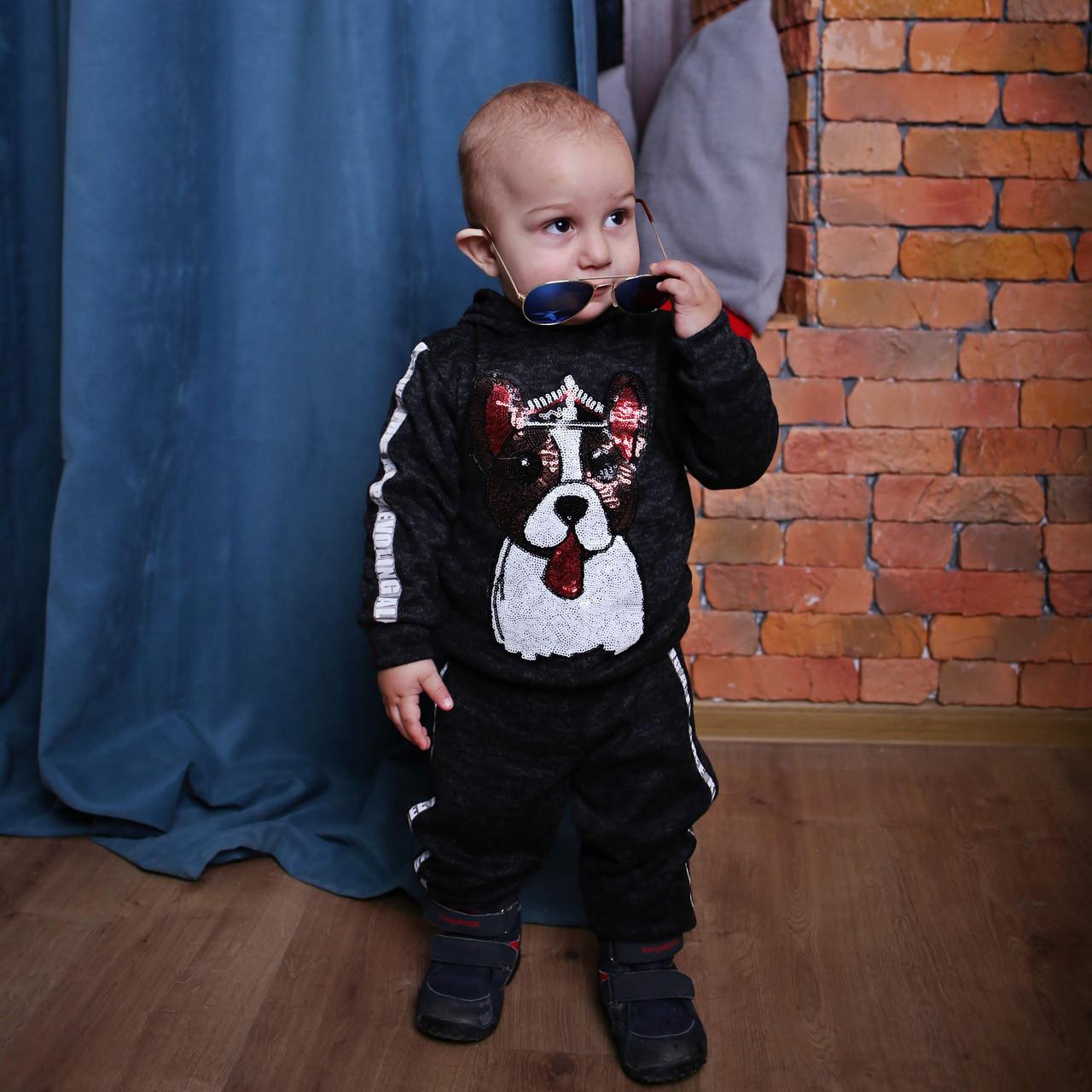Черный спортивный костюм из трикотажа для мальчика с собакой