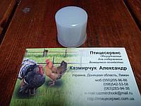 Заглушка ниппельной поилки 25 мм. пластиковая, фото 1
