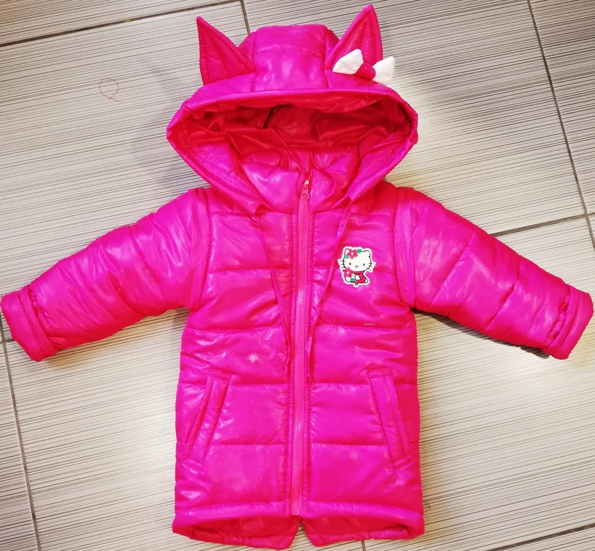 Демисезонная детская куртка с отстегными рукавами Китти для девочки