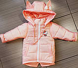 Демисезонная детская куртка с отстегными рукавами Китти для девочки, фото 2